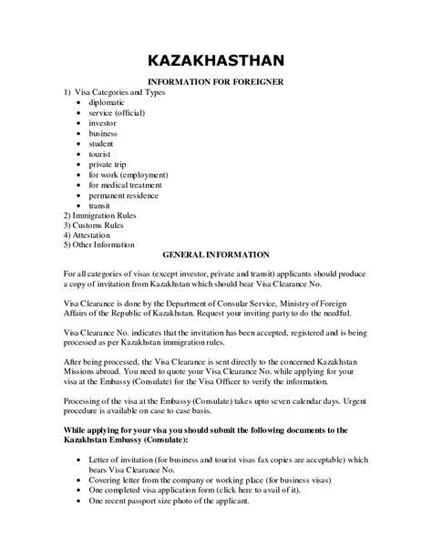 letter of invitation for visa sle invitation letter for schengen visa application 11107