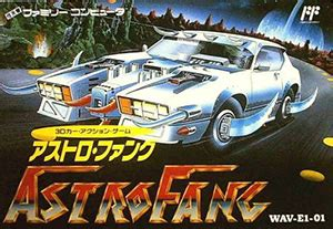 astro fang super machine wikipedia