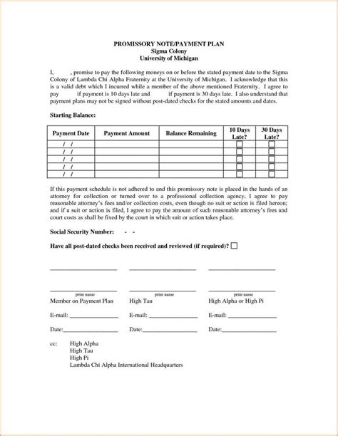 take car payments contract template take car payments contract template exle of agreement letter for payment plan create