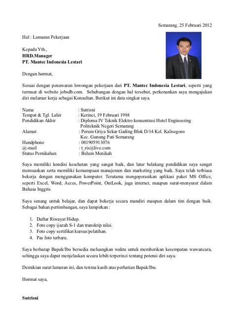 Contoh Blangko Lop Pelamar Kerja by Contoh Daftar Riwayat Hidup Cv Terbaik Dan Kreatif