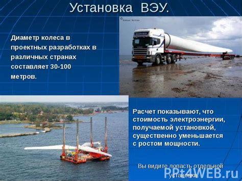 Геотермальная энергия. схемы и особенности геотэс. развитие и геотермальной энергетики в россии и мире