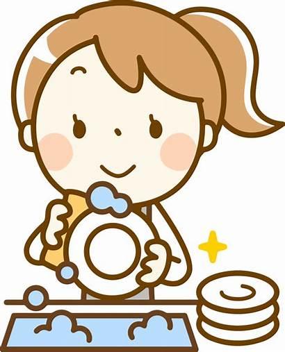 Dishes Washing Clip Clipart Dish Dishwasher Transparent