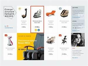 Design Online Shop : 40 attractive e commerce product page card ui designs ~ Watch28wear.com Haus und Dekorationen