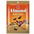 義美(imei) gummy 巧克力球 的價格 - EZprice比價網