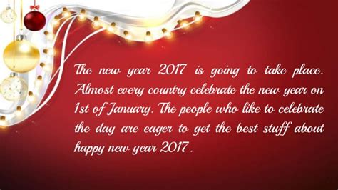 Happy New Year Quotes 2017 May It Be Your Best Ever