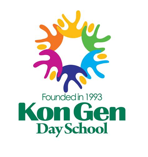 preschool logo clipart best 113 | di6xk9M5T