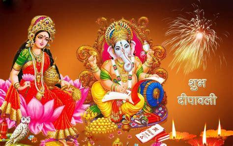 Goddess Lakshmi Animated Wallpapers - lakshmi wallpapers 54 wallpapers wallpapers 4k