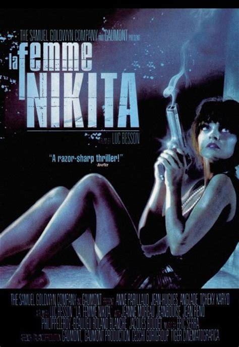 la femme nikita   hindi full