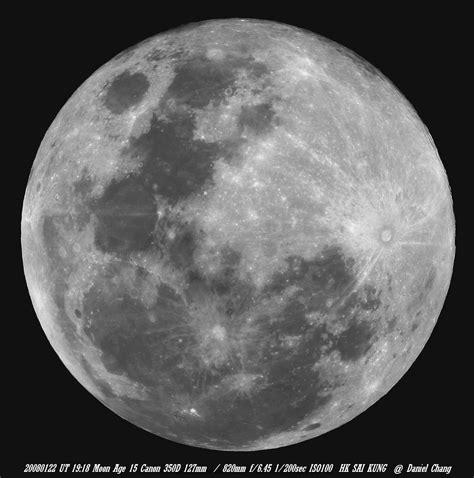 full moon  planetary society