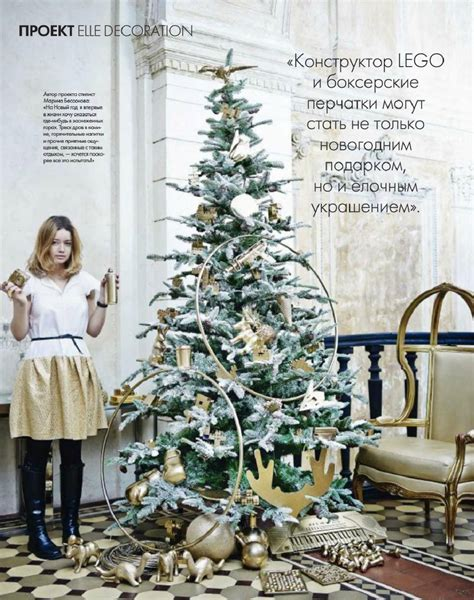 christmas homes elle decoration russia december