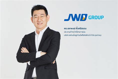 JWD รายได้รวม Q2/64 ทำนิวไฮต่อเนื่องที่ 1,282 ล้านบาท คาด ...