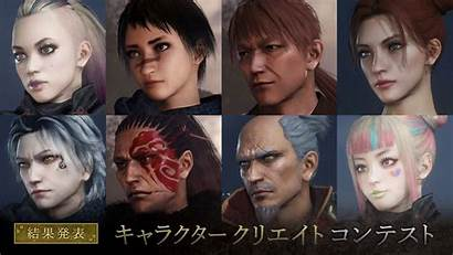 Nioh Character Creation Contest Revealed Winners Face