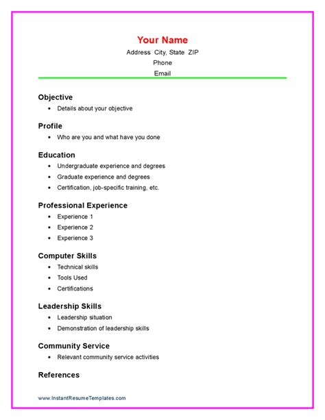 exle of simple resume for student