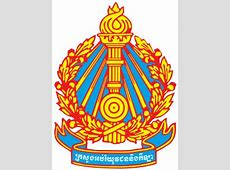 Ministry of Education, Youth and Sport Cambodia Wikipedia