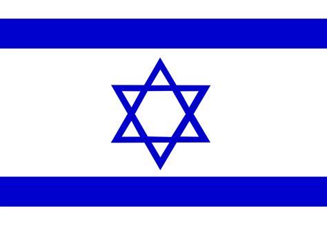 Résultat d'image pour Drapeau d'Israël