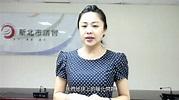 李婉鈺「淨化心靈 拯救地球」示範影片 - YouTube