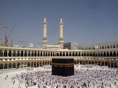makkah  holy city saudi arabia world  travel