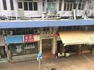 芙蓉大廈 (Fu Yung Building) 荃灣西 搵地(OneDay)