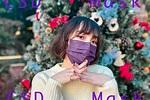 CSD中衛時尚口罩新色 -炫霓紫|秋冬時髦小配件
