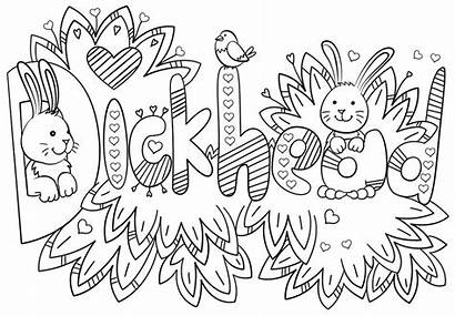 Coloring Pages Adult Inappropriate Word Amazing Funny
