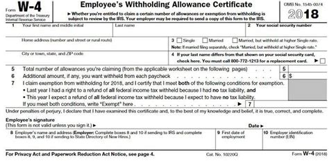 how to fill out a w 4 form