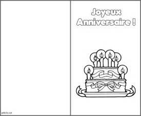 les ã es de mariage dessin ã colorier carte d 39 invitation anniversaire