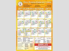 1996 December Gujarati Calendar Calendar Template 2018