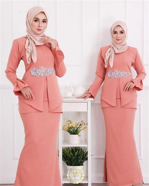 sareena lacey kurung simple elegant hot design yg