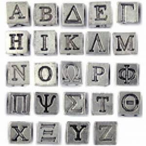 wholesale 7mm greek alphabet beads With greek letter beads bulk