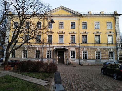 Mantojums   Baltijas skolotāju seminārs