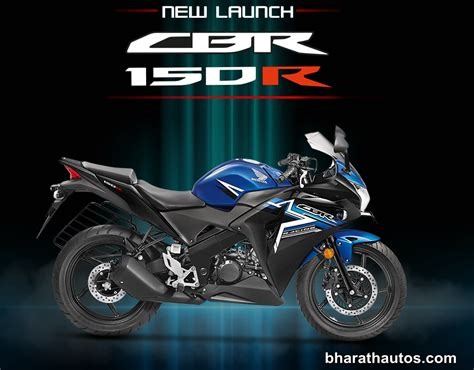 cbr models in india honda motorcycles india launched 4 new models at revfest