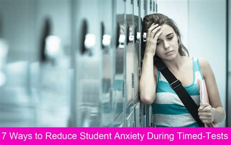 7 Ways To Reduce Student Anxiety During Timedtests  Integrated Learning Strategies