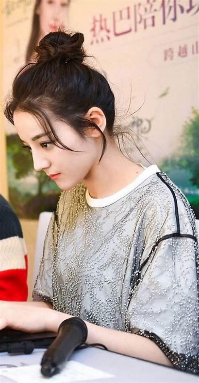 Cantik Gadis