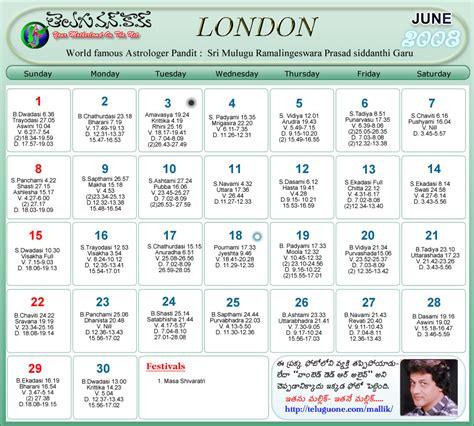 london telugu calendar