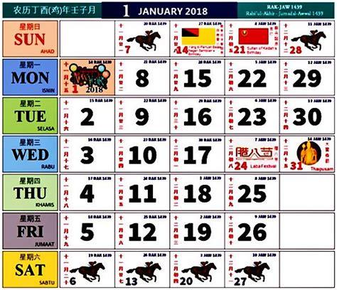 kalendar kuda   calendar printable