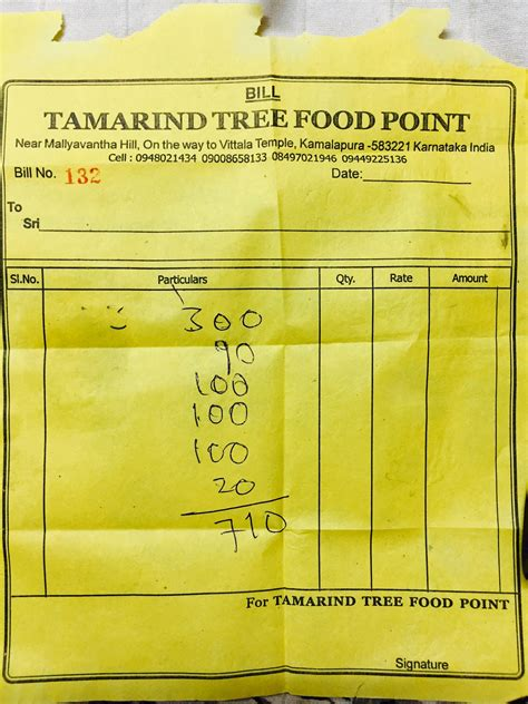 what does the word cuisine tamarind tree food point near mallyavantha hill onway to