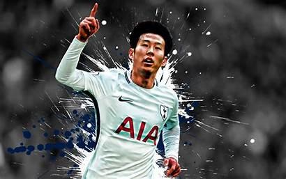 Son Heung Min Tottenham Hotspur Wallpapers Background