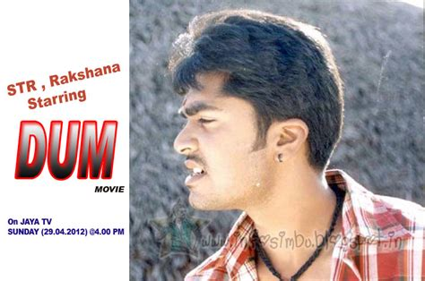 world  simbu  str  fans web blog