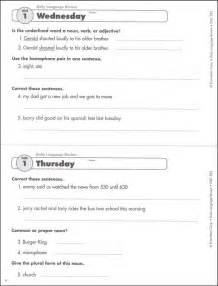 Grammar Practice Worksheets Daily Grammar Practice Worksheets 4th Grade Daily Grammar Practice Worksheets 7th Grade Free