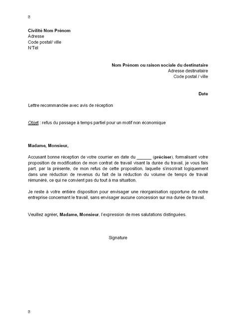 modele de lettre pour un juge d application des peines lettre refus demande d emploi employment application
