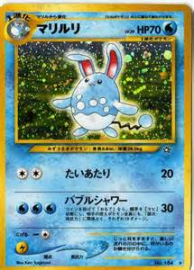 really old pokemon cards images
