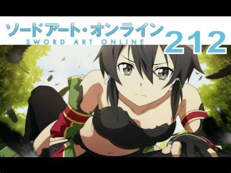 Sword Art Online Hollow Fragment Ps Vita Walkthrough Sinon Half Naked Youtube