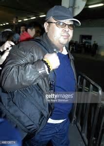 Kim Jong Nam Airport