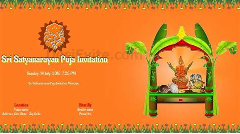 satyanarayan puja invitation card  invitations