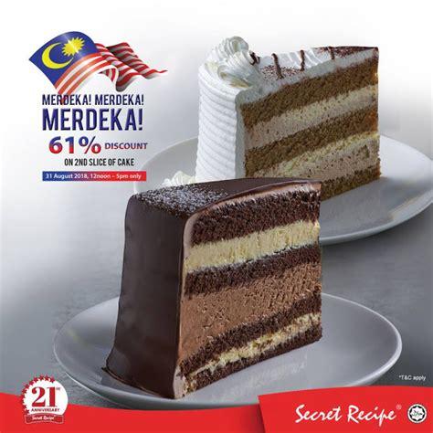 Harga Secret Di Counter promosi harga kek di secret recipe sehingga 61 sempena