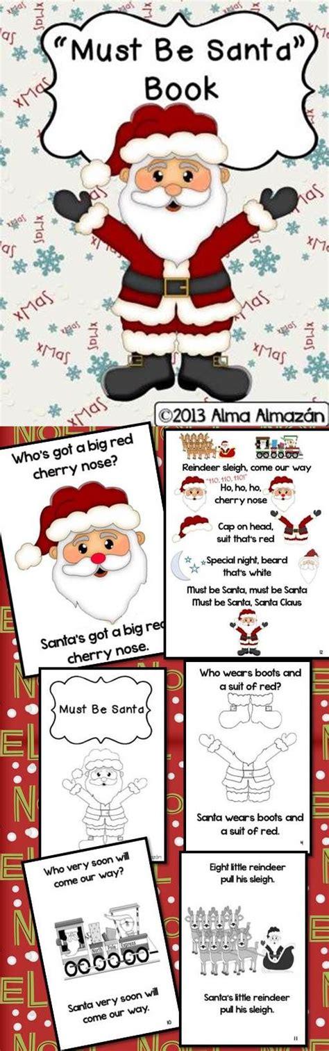 must be santa big book and student reader 420 | 852e854754a2946672078f319594a440