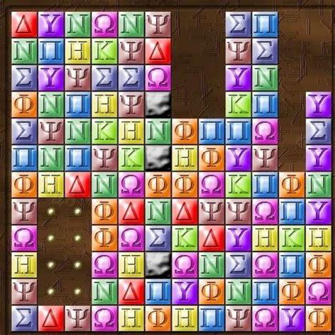 giochi gratis di carte da tavolo giochi gratis puzzle carte da tavolo