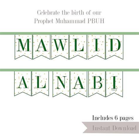 images  mawlid nabawi charif mohamed