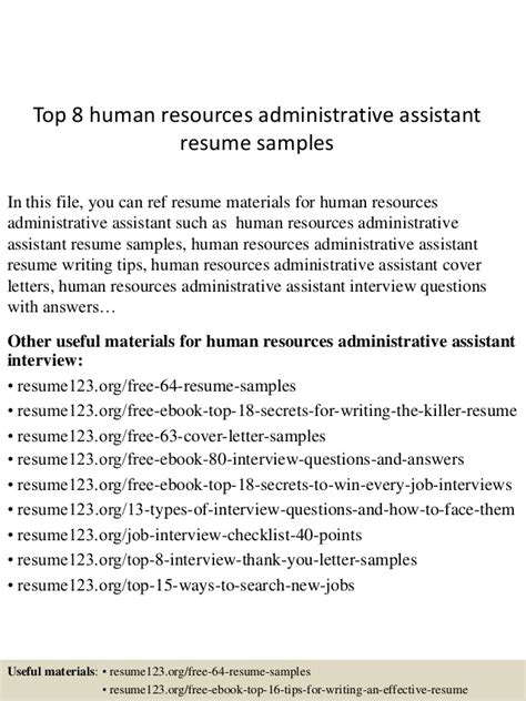 top 8 human resources administrative assistant resume sles