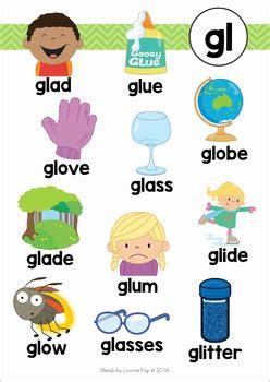 blends worksheets  activities gl  lavinia pop tpt